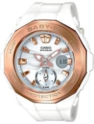 Наручные часы Casio BGA-220G-7A