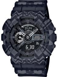 Наручные часы Casio GA-110TP-1A