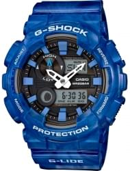 Наручные часы Casio GAX-100MA-2A